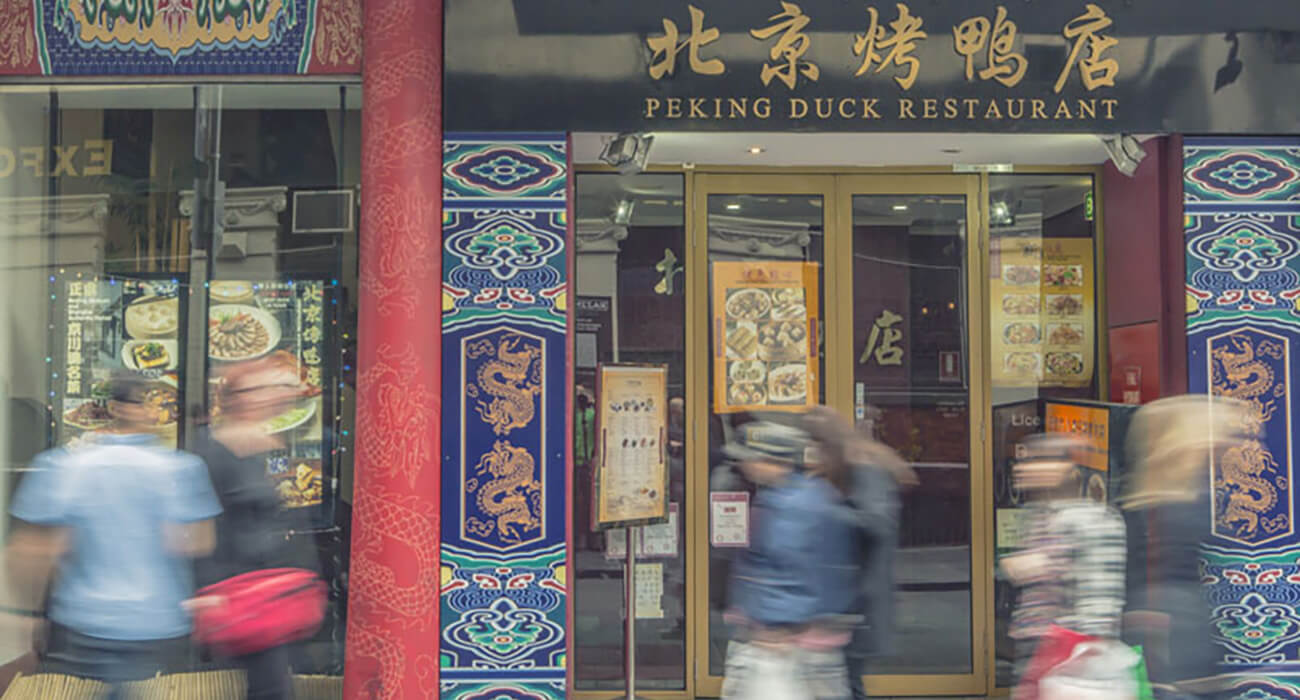 Da Hu Peking Duck_HERO_NEW